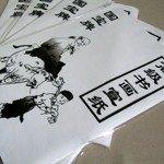 Рисовая бумага для живописи, 130 на 68 см, каллиграфия фото