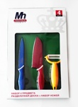 Набор ножей Millerhaus MH-9236 Код16599 фото